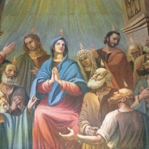 """La parola del giorno """"…Madre della Chiesa…"""""""